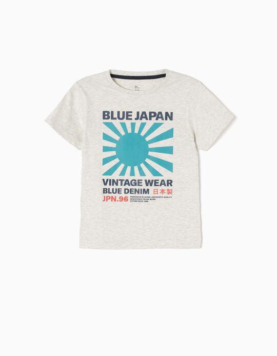 Camiseta Japan Beige