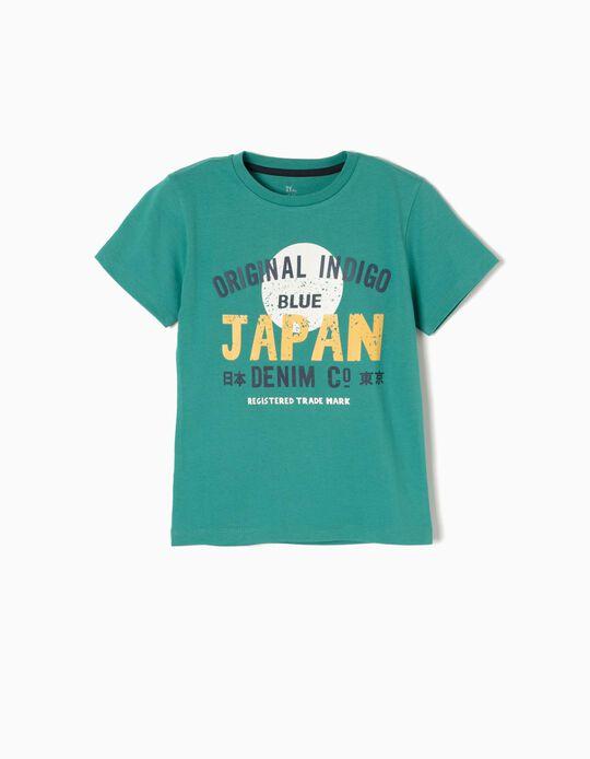 Camiseta Japan Verde